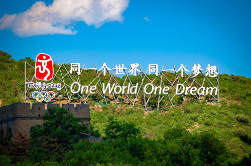 One World One Dream - Tracy McCrackin Photography