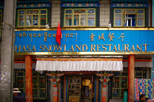 Tibetan Restaurant - Tracy McCrackin Photography
