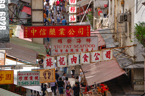 Streets and Signs of Hong Kong - Tracy McCrackin Photography
