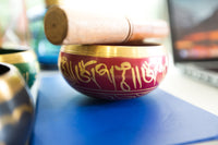 Small Meditation Bowl