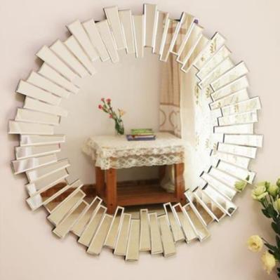 Circular Sunburst Wall Mirror
