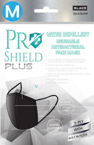 M size Mask | ProShield Plus Water Repellent Reusable Antibacterial Face Mask (2pcs/pack)