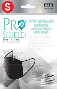 S size | ProShield Plus Water Repellent Reusable Antibacterial Face Mask (2pcs/pack)