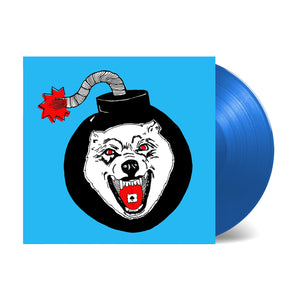"Cruel World - Blue Vinyl 12"" EP"