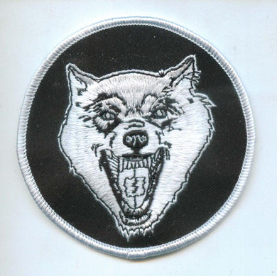 The Shrine Wolf Patch