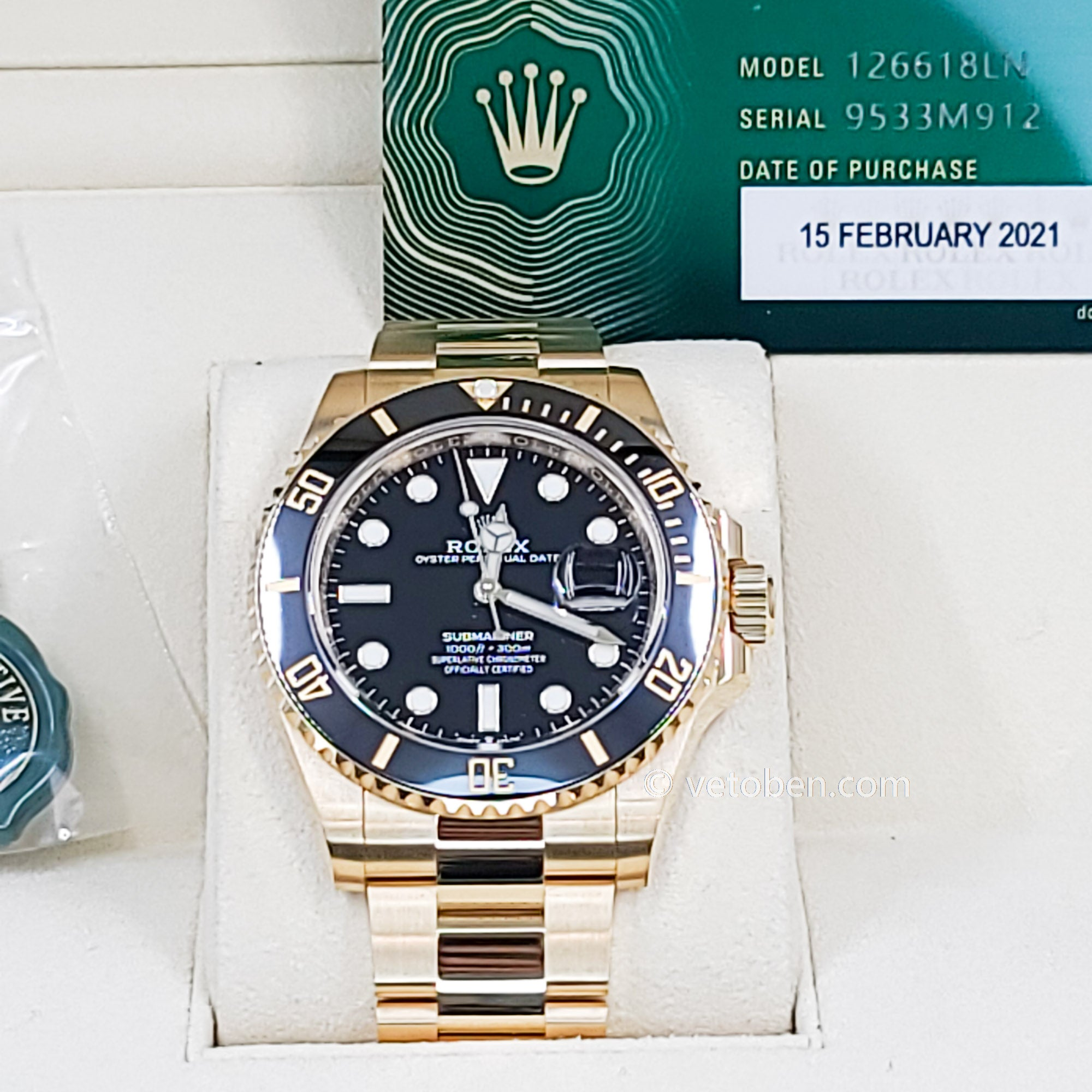 2021 SUBMARINER DATE Oyster, 41 mm, yellow gold 126618LN