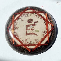 Jambhala Black Sun Orgonite Quantic Resonator EMF Protection