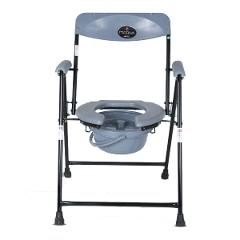 Commode Chair - Hero Mediva Commode Chair with Arms   MHL - 3005