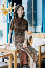 Load image into Gallery viewer, Fragrant Cloud Yarn Brown Qipao Cheongsam