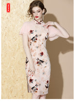 Load image into Gallery viewer, Pink Rouge Qipao Cheongsam