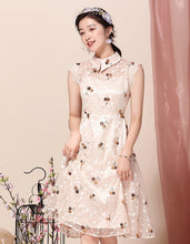 Load image into Gallery viewer, Champagne Embroidery Qipao Cheongsam