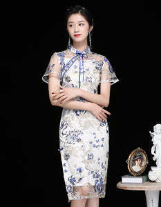 Embroidered Gold Qipao Cheongsam