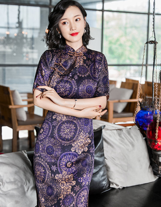 Fragrant Cloud Yarn Purple Qipao Cheongsam