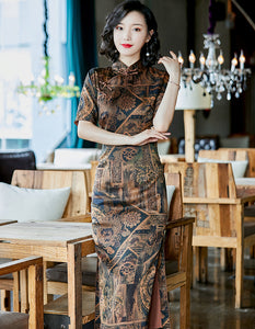 Fragrant Cloud Yarn Brown Qipao Cheongsam