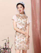 Load image into Gallery viewer, Champagne Gold Qipao Cheongsam