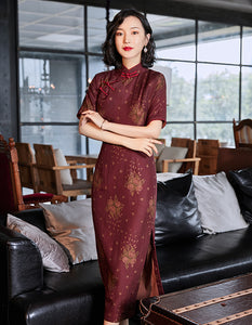 Fragrant Cloud Yarn Paradise Qipao Cheongsam