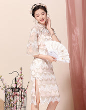 Load image into Gallery viewer, Apricot Powder Qipao Cheongsam