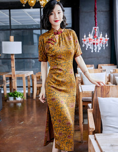 Fragrant Cloud Yarn Yellow Qipao Cheongsam