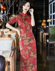 Fragrant Cloud Yarn Elegant Qipao Cheongsam