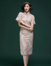 Load image into Gallery viewer, Pink Hollow Qipao Cheongsam