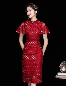 Marroon Embroidery Qipao Cheongsam