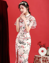 Load image into Gallery viewer, Embroidery Lace Qipao Cheongsam