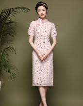 Load image into Gallery viewer, Elegant Graceful Qipao Cheongsam