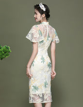 Load image into Gallery viewer, Apricot Green Qipao Cheongsam