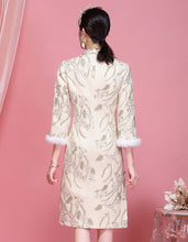Load image into Gallery viewer, Pink Peony Qipao Cheongsam