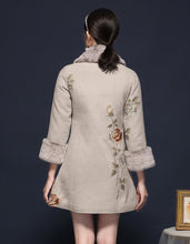 Load image into Gallery viewer, Jacquard Weave Qipao Cheongsam