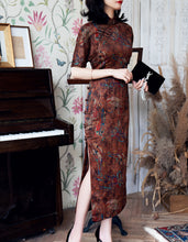 Load image into Gallery viewer, Fragrant Cloud Yarn Poetic Qipao Cheongsam