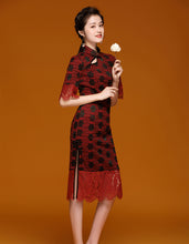 Load image into Gallery viewer, Wine Elegant Qipao Cheongsam