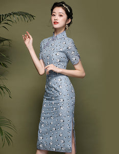 Elegant Graceful Qipao Cheongsam