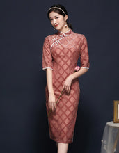Load image into Gallery viewer, Pink Pretty Qipao Cheongsam