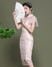 Load image into Gallery viewer, Lace Style Qipao Cheongsam