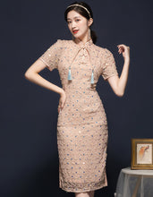 Load image into Gallery viewer, Retro Curve Qipao Cheongsam