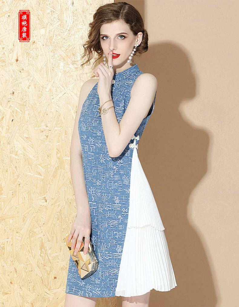 Blue Grey Qipao Cheongsam