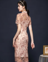 Load image into Gallery viewer, Apricot Full Qipao Cheongsam