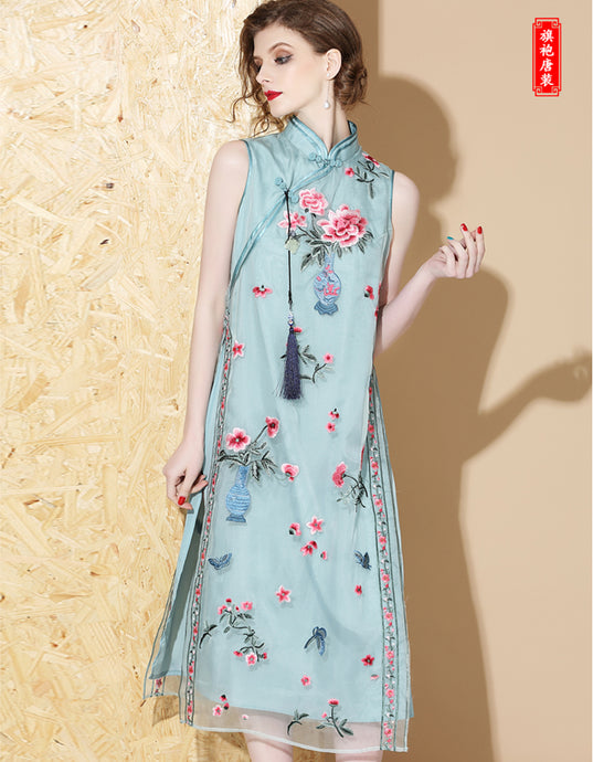 Silk Light Blue Qipao Cheongsam