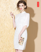 Load image into Gallery viewer, Pure White Qipao Cheongsam