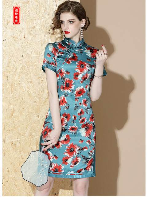 Blue Green Short Qipao Cheongsam