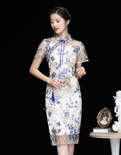 Load image into Gallery viewer, Embroidered Gold Qipao Cheongsam