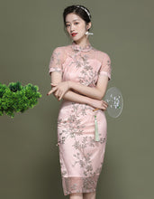 Load image into Gallery viewer, Pink Corduroy Qipao Cheongsam