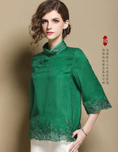 Load image into Gallery viewer, Jacket Green Qipao Cheongsam