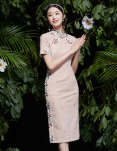 Load image into Gallery viewer, Pink Dignified Qipao Cheongsam