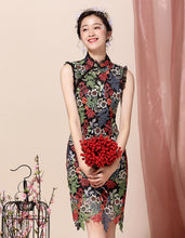 Load image into Gallery viewer, Black Shuirong Qipao Cheongsam