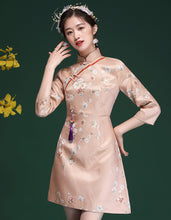 Load image into Gallery viewer, Champagne Flowers Qipao Cheongsam