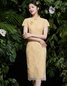 Jonquil Peaceful Qipao Cheongsam