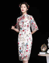 Load image into Gallery viewer, Listen Heart Qipao Cheongsam