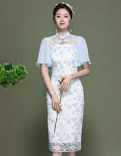Load image into Gallery viewer, Neoclassical Lace Qipao Cheongsam